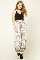 Forever 21 FOREVER 21+ Belted Floral Print Maxi Skirt