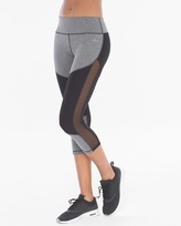 Soma Intimates Diamond Mesh Blocked Sport Capri Pants