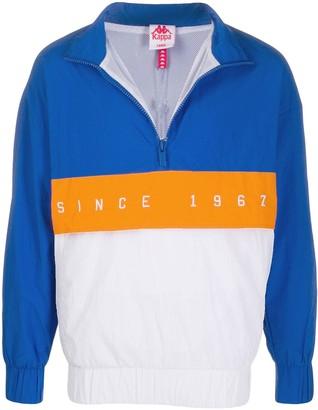Kappa colour blocked print jacket