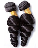Vinsteen 2 Pieces 200g Loose Wave Natural Color Human Hair Weaves Brazilian Texture Unprocessed Human Hair Extensions Thick Ends Hair Wefts (2pcs 10 inch)