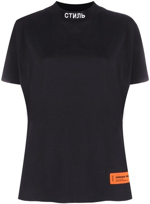 Heron Preston embroidered logo cotton T-shirt