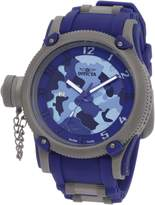 Invicta Men's 1201 Russian Diver Camouflage Dial Polyurethane Watch