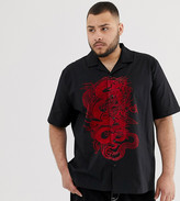 Jaded London revere collar shirt with dragon print in black