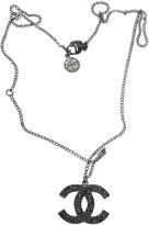 Chanel Baroque Silver Metal Necklaces