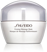 Shiseido Women's Firming Massage Mask-SILVER