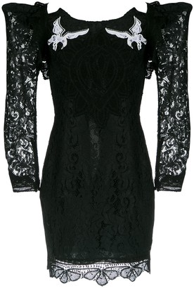 Martha Medeiros Short Lace Dress