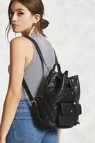 Forever 21 FOREVER 21+ Quilted Faux Leather Backpack