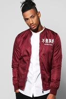 Boohoo Lined Nylon Bomber With Chest And Back Print
