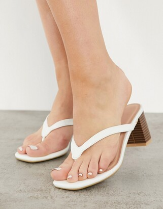 New Look strappy heeled sandals in white