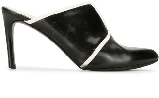 Kenzo Pre-Owned Pointed Toe Mules
