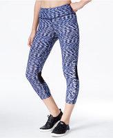 Calvin Klein Logo Space-Dyed Capri Leggings
