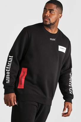 Big & Tall Multi MAN Branded Sweater