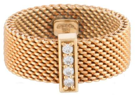 Tiffany & Co. 18K Yellow Gold 0.05ct. Diamond Mesh Ring Size 5.25