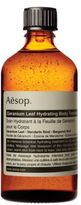 Aesop Geranium Leaf Hydrating Body Treatment - 3.4 fl. oz.