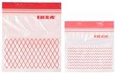 Ikea Istad - Plastic Bag, Green / 60 Pack / 60 Pack
