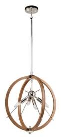 Artcraft Lighting Artcraft Abbey 4 Light Sphere Pendant