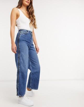 Pepe Jeans Mara zip jeans