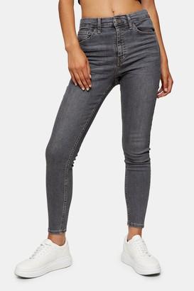 Topshop Womens Grey Jamie Skinny Jeans - Grey