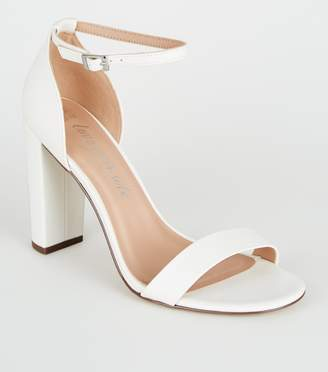 New Look Wide Fit Leather-Look Block Heels
