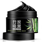 Blackhead Remover Bamboo Charcoal Deep Clean Blackhead Acne Treatment Black Mud Face Mask
