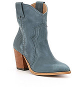 Coolway 1Dallas Booties