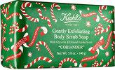 Kiehl's Kiehls Limited Edition Coriander Gently Exfoliating Body Scrub Soap 140g
