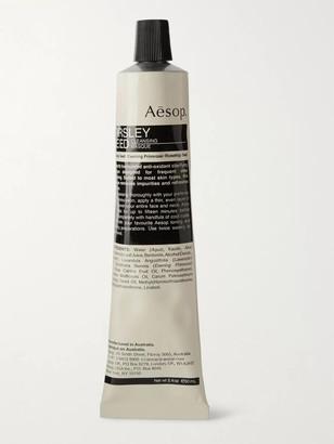Aesop Parsley Seed Cleansing Masque, 60ml