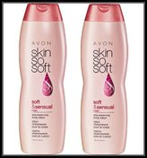 Avon Lot of 2 Skin So Soft SSS Soft & Sensual Ultra Moisturizing Body Lotion 11.8 oz.ea