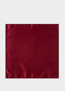 Men's Burgundy Plain Silk Pocket Square