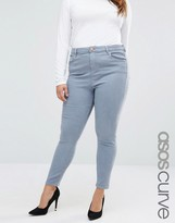 Asos Ridley High Waist Skinny Jeans in Nevaeh Gray