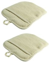 Large Terry Cloth Pot Holders, w/Pocket, Potholders, Oven Mitts, Heat-resistant to 200°, 91⁄2 x 81⁄2 Inches, Set of 2 - Beige Color