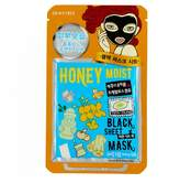 Dewytree Honey Moist Black Sheet Mask