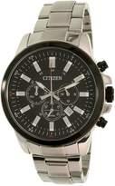 Citizen Men's Eco-Drive Silver Stainless Steel Quartz Watch