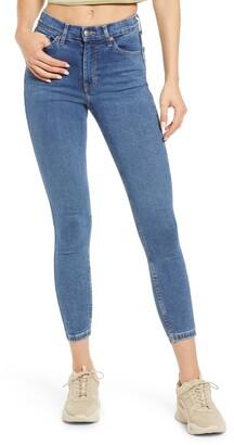 Jamie High Waist Crop Jeans