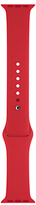 Apple Watch 42mm Sport Band, (PRODUCT) RED
