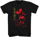 Novelty T-Shirts Disney Mickey Mouse Chinese New Year Short-Sleeve T-Shirt