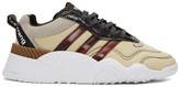 adidas By Alexander Wang by Alexander Wang Beige Turnout Sneakers