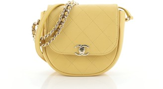 Chanel Casual Trip Messenger Bag Quilted Lambskin Mini