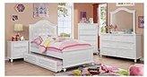 Walter Kids Leather PU Platform 4 Piece Full Bed, 1 Nightstand, Dresser, Mirror - White Wood