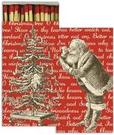 HomArt Christmas Carols Matches