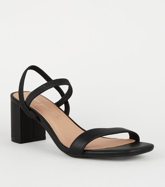 New Look Leather-Look Elastic Strap Heeled Sandals
