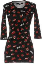 Kokon To Zai Short dresses