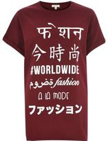 River Island Womens Red symbol print oversized t-shirt
