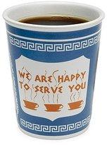 ExceptionLab Ceramic Greek Coffee Cup