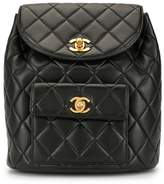 Chanel Pre Owned diamond quilted chain backpack