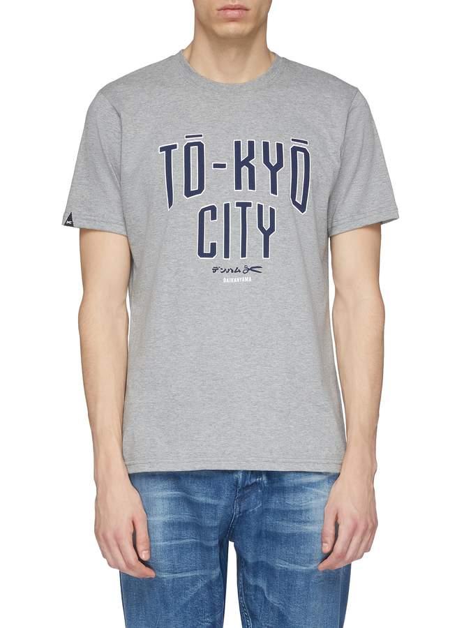 Denham Jeans 'Tokyo City' slogan print T-shirt