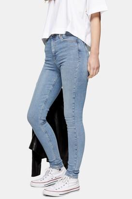 Topshop Womens Bleach Ripped Back Pocket Jamie Skinny Jeans - Bleach Stone