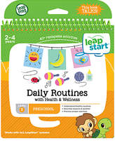 Leapfrog LeapStart Daily Routines Activity Book
