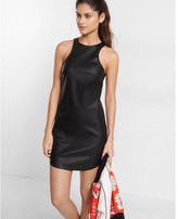 Express Minus the) leather dress