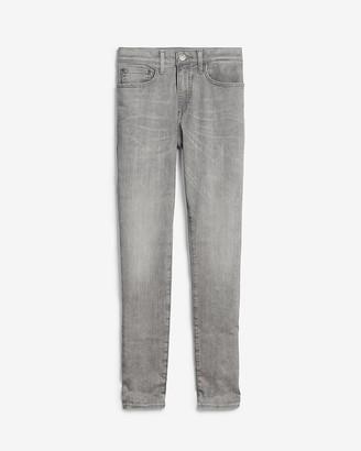 Express Super Skinny Gray Hyper Stretch Jeans